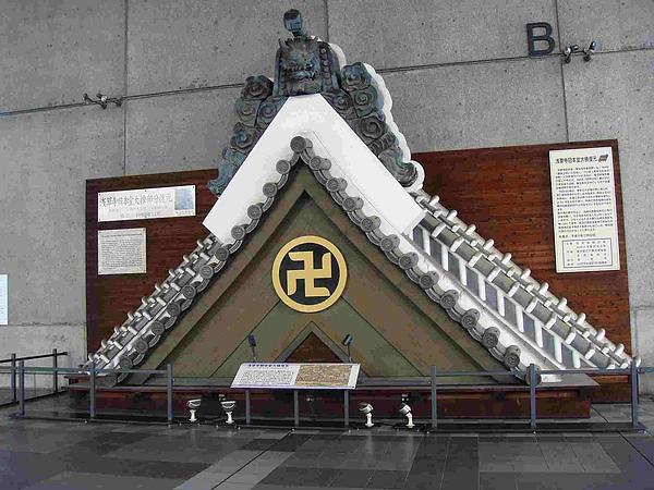 0915-215來到東京江戶博物館.JPG
