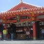 0410-21於1994年重建的正殿.JPG