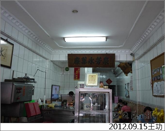 P1060596