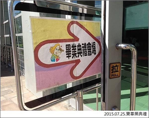 2015-07-25 08.33.33.jpg
