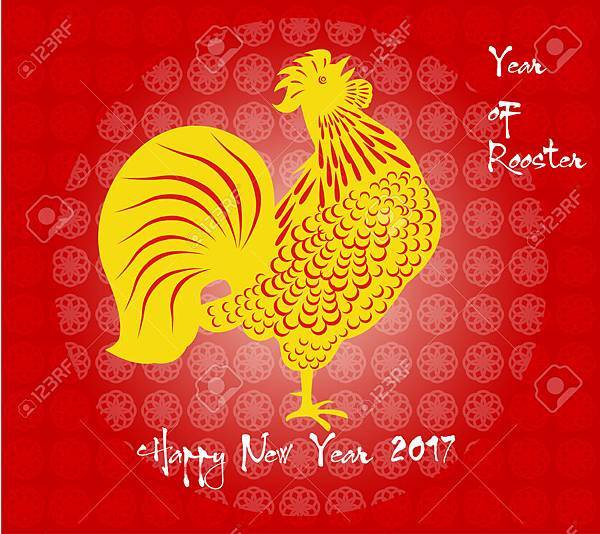 58933761-2017-Happy-New-Year-greeting-card-Celebration-Chinese-New-Year-of-the-Rooster-lunar-new-year-Stock-Vector.jpg