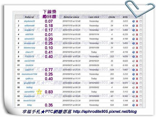 OnBux_09-1.jpg