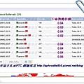 HappyEarnBux_05-3.jpg