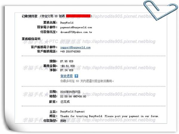 BuxyWorld_01.jpg