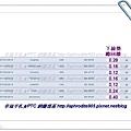 MyCubie.Net_03-2.jpg