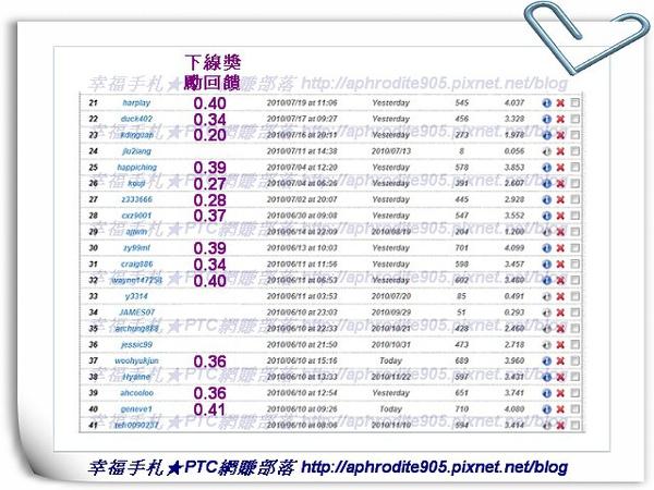 OnBux_09-2.jpg