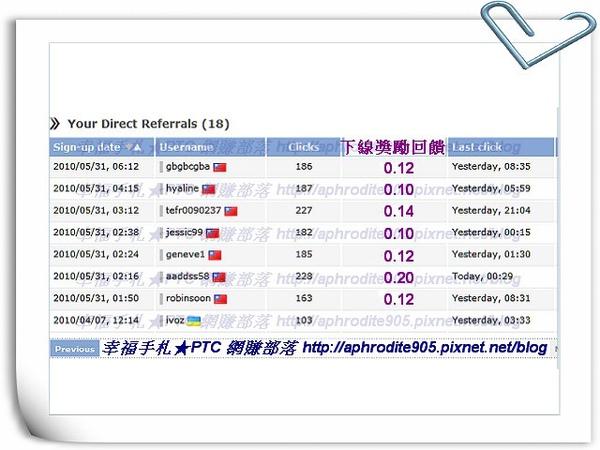 MyBlueBux_02-2.jpg