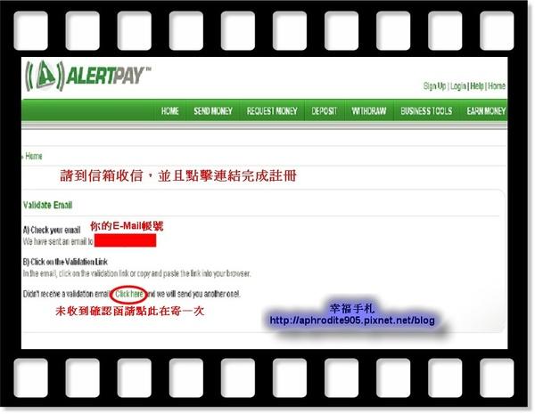 alertpay_06.jpg