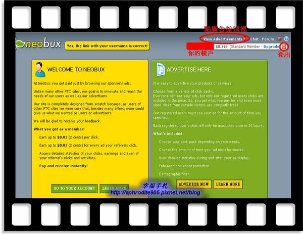 neobux_06.jpg