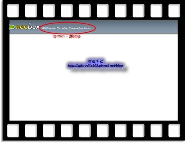 neobux_11.jpg
