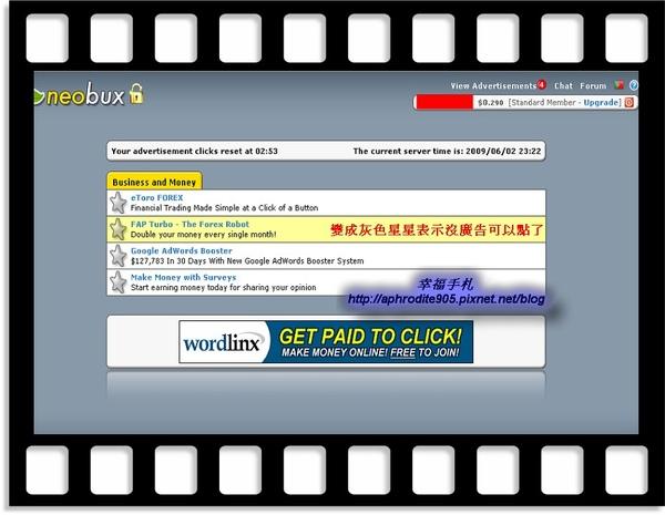 neobux_12.jpg