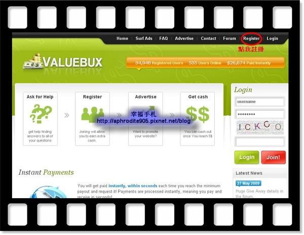 valuebux_01.jpg