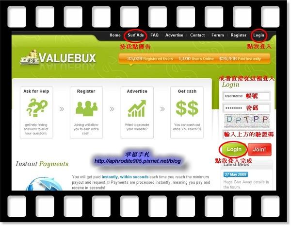 valuebux_03.jpg