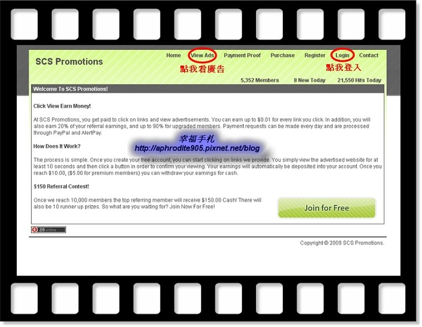 SCS Promotions_04.jpg