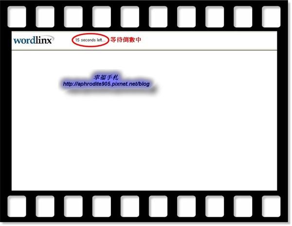 wordlinx_04.jpg