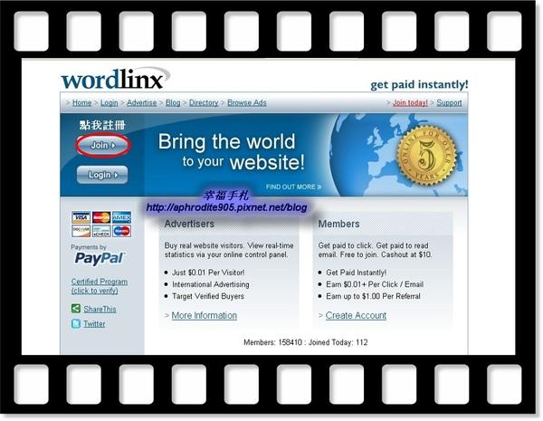 wordlinx_05.jpg
