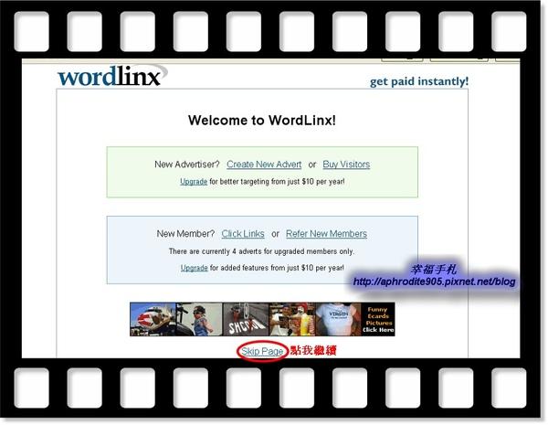 wordlinx_10.jpg