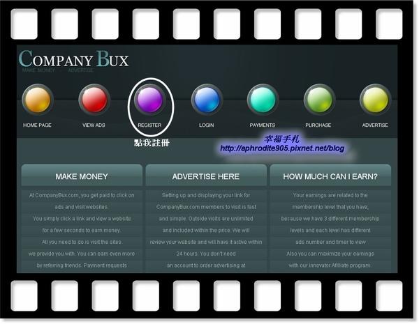 CompanyBux_01.jpg