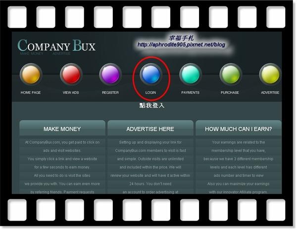 CompanyBux_04.jpg