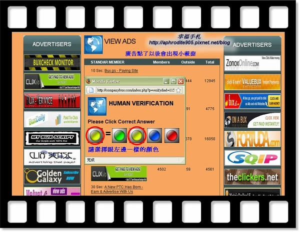 CompanyBux_08.jpg