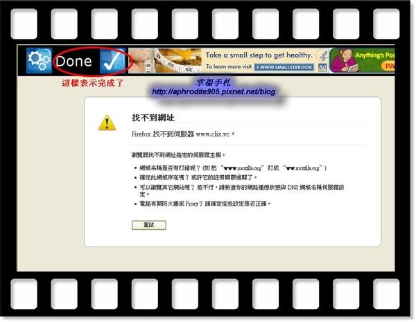 CompanyBux_10.jpg