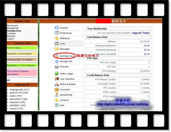 Cash-Harvest_04.jpg