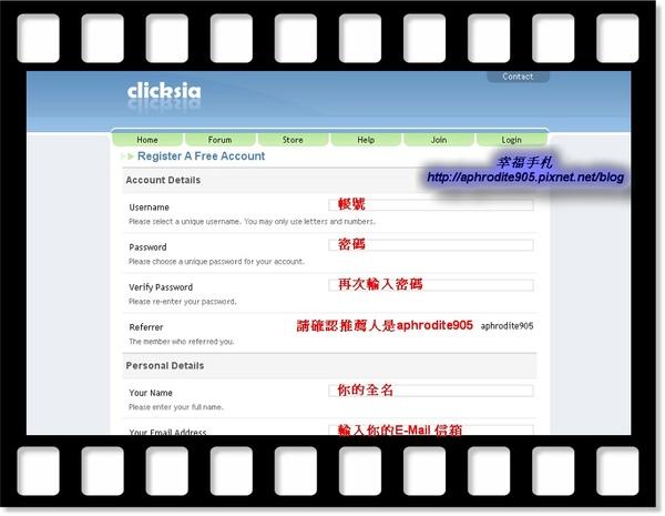ClickSia_02.jpg