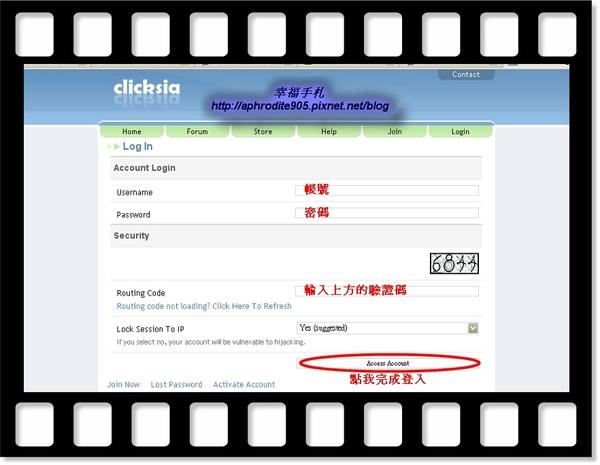 ClickSia_05.jpg