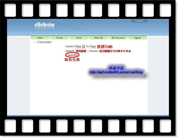 ClickSia_10.jpg