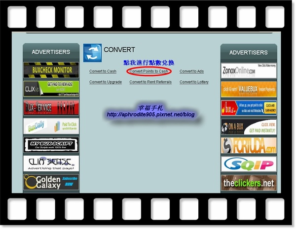 CompanyBux_14.jpg