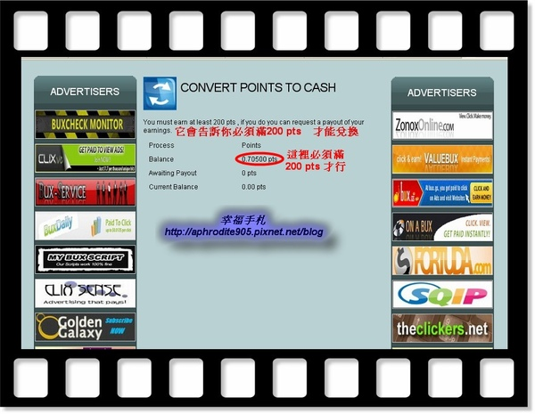 CompanyBux_15.jpg