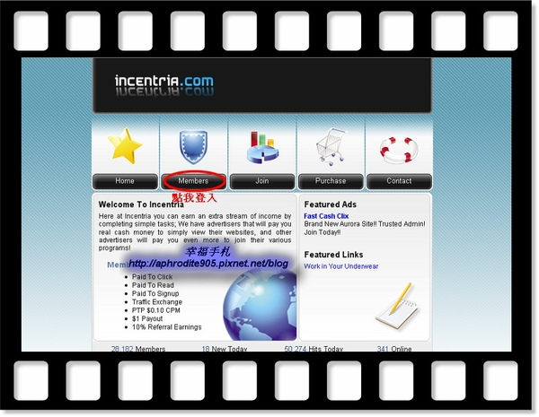 Incentria_04.jpg
