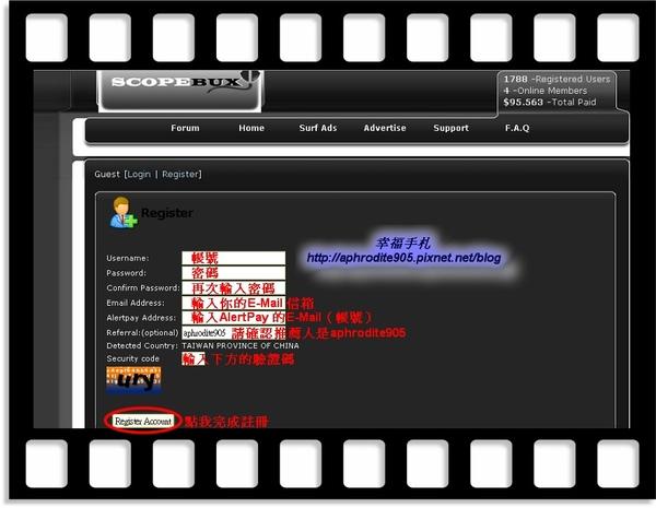ScopeBux_02.jpg