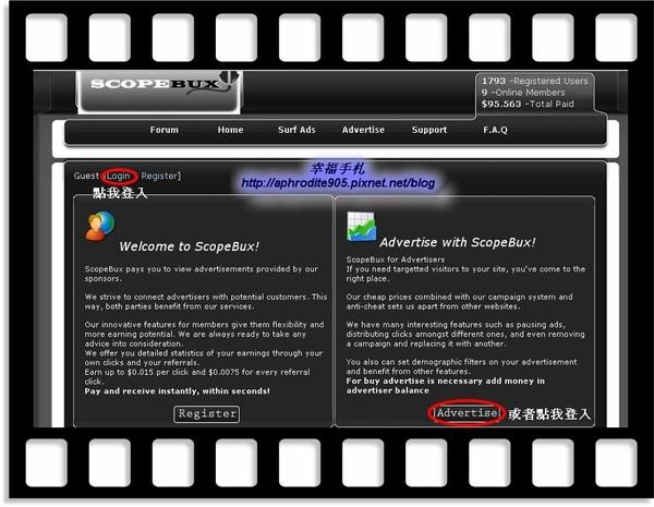 ScopeBux_03.jpg
