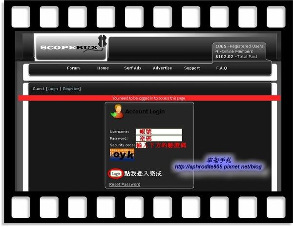 ScopeBux_04.jpg