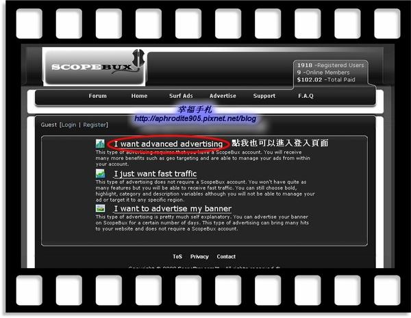 ScopeBux_09.jpg