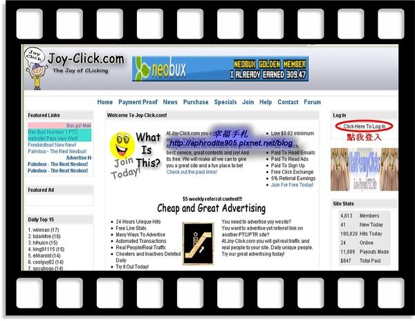 Joy-Click_02.jpg