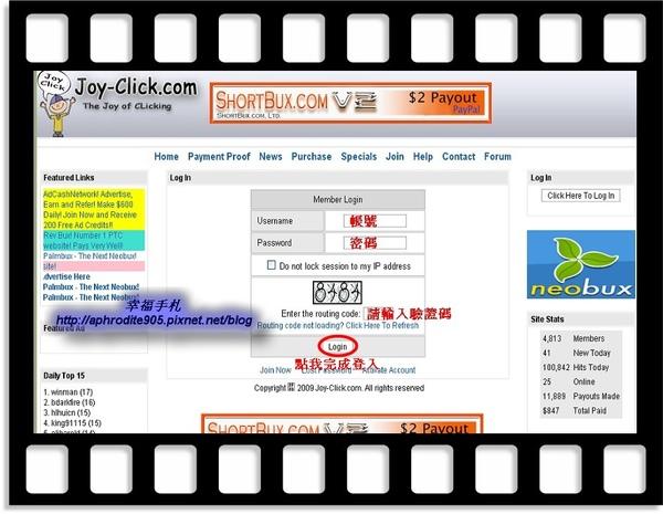 Joy-Click_03.jpg