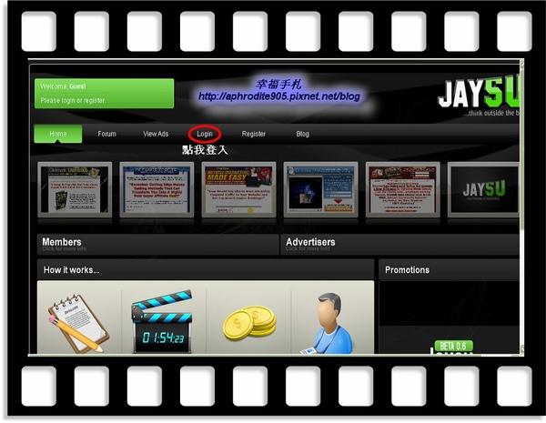 Jaysu_03.jpg
