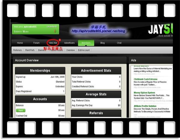 Jaysu_05.jpg