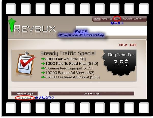 RevBux_03.jpg