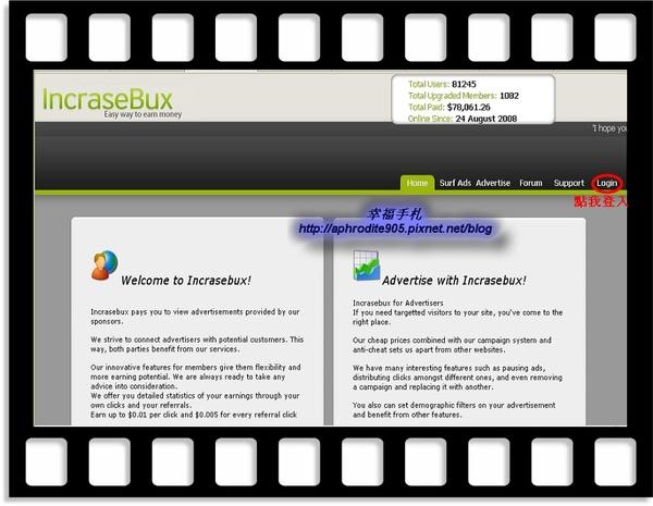IncraseBux_03.jpg