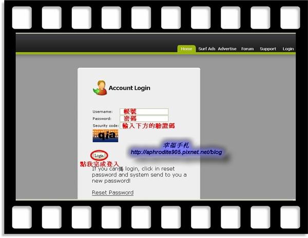 IncraseBux_04.jpg