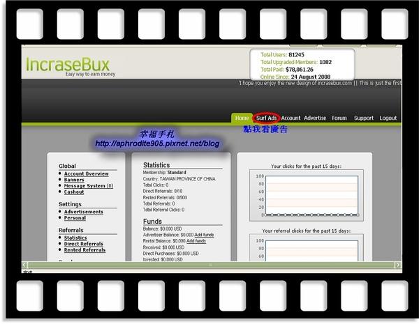 IncraseBux_05.jpg