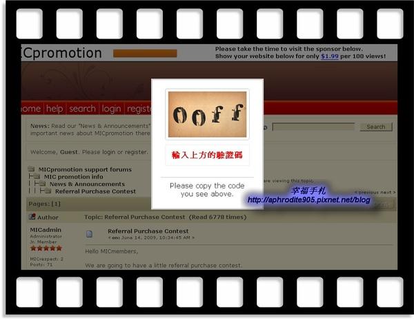 MicPromotion_08.jpg