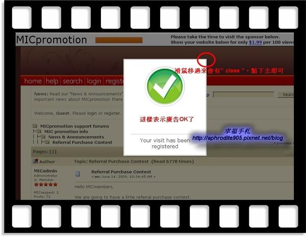 MicPromotion_09.jpg