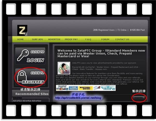 ZetaPTC_02.jpg