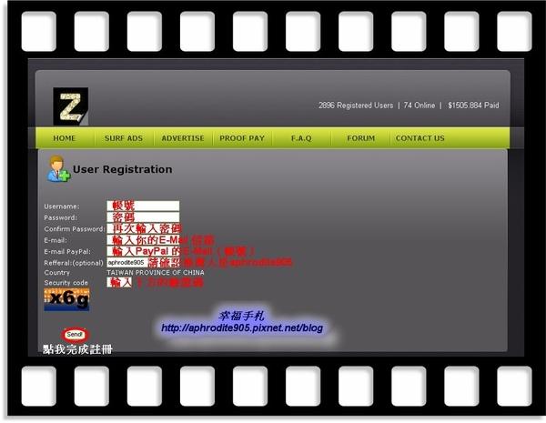 ZetaPTC_04.jpg
