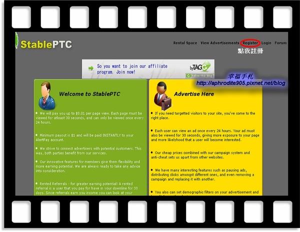 StablePTC_01.jpg