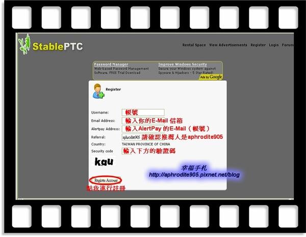 StablePTC_02.jpg